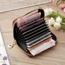 Korean mini multicolor card bag NHLAN337373