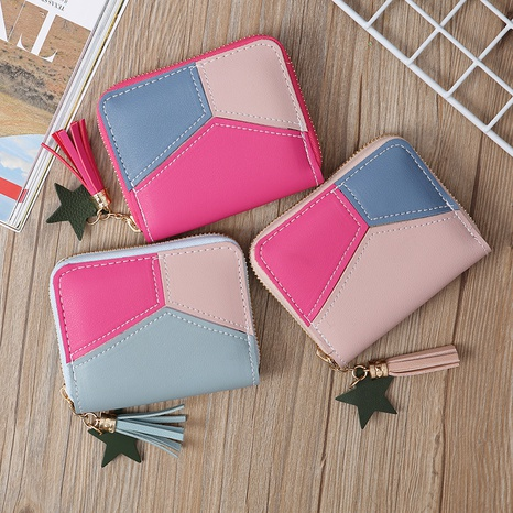 Korean coin purse card case color matching geometric pattern key case NHLAN337388's discount tags