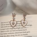 Korean geometric long pendent earrings  NHWB338054