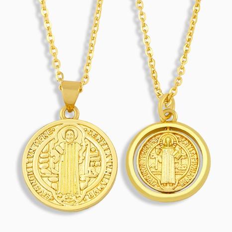 Collar de cobre de la Virgen María de moda NHAS338493's discount tags