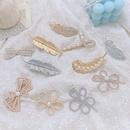 Korean geometric alloy pearl hair clip  NHWB338536