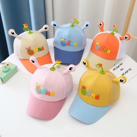 Chapeau enfant coréen drôle de casquette d'escargot NHTQ339141's discount tags