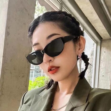new fashion style korea trendy sunglasses NHLMO340363's discount tags