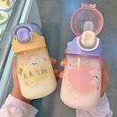 Fashion children straw portable plastic cup NHtn340445