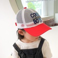 NHCM1575752-COOL-BOYS-red-One-size