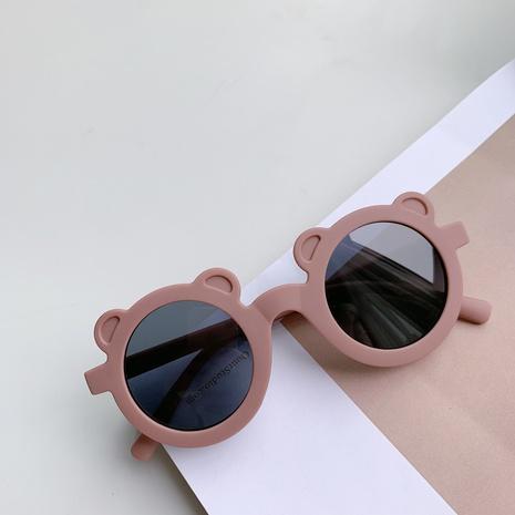 cartoon little bear children sunglasses wholesale NHKD340217's discount tags