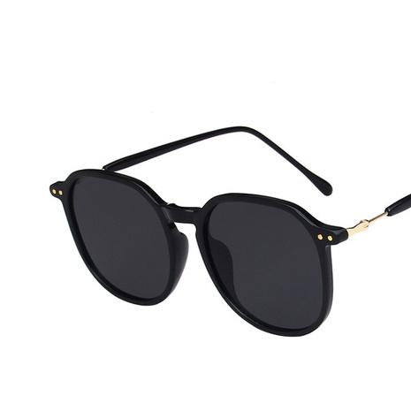 new fashion style korea trendy sunglasses NHKD340219's discount tags