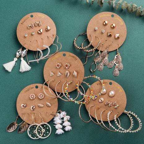 ensemble de boucles d'oreilles géométriques coréennes de style simple NHAKJ341277's discount tags