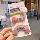 cartoon rainbow contrast color childrens clip wholesale NHWB341703