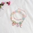 NHHI1588367-Colorful-beads