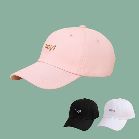 Sombrero de color sólido casual simple de moda coreana NHTQ343186's discount tags