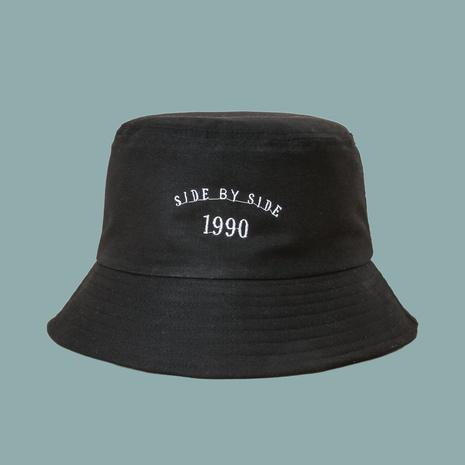 sombrero casual de moda estilo simple lavabo de moda NHTQ343194's discount tags