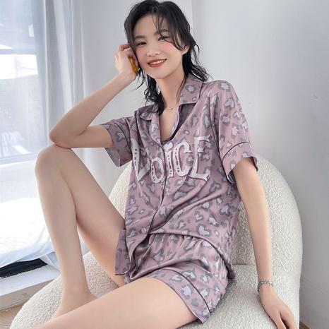 nueva moda de color sólido de gasa de satén de manga corta pijama traje de dos piezas NHJO343283's discount tags