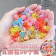 NHNA1596017-9-five-petal-flower-30-cans