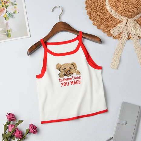 Gilet simple ours mignon NHZN331322's discount tags