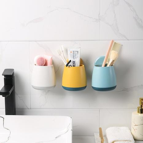 Panier de rangement de tube de brosse à dents d'étagère solide de salle de bains de cuisine multifonctionnelle non marquante NHYUE344186's discount tags