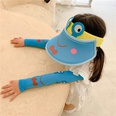 NHCM1600392-Blue-frog-Buy-ice-sleeves-alone