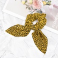 NHCL1531264-Leopard-yellow
