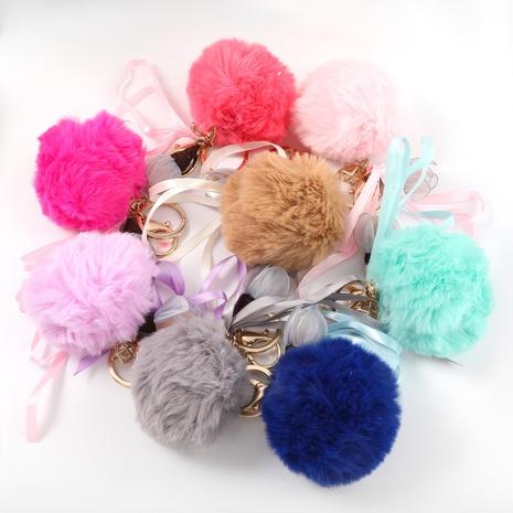 Korean alloy ribbon hair ball keychain NHJE331906's discount tags