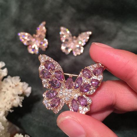 Broche diamant papillon couleur rose violet NHWK333089's discount tags