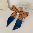NHCQ1537549-Turmeric-stitching