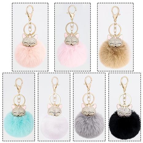 Creative new diamond alloy fox head cat keychain NHAP333790's discount tags