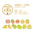 NHZE1546049-fruit-flavour