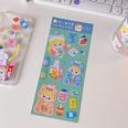 NHZE1546091-Candy-bear-treasure