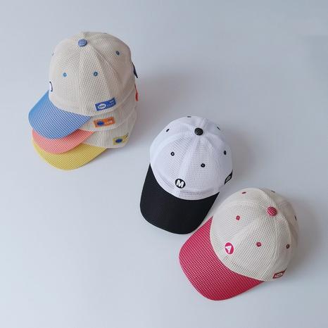 Koreanischer Kontrastfarbbuchstaben-Baseballhut der Kinder NHQU333399's discount tags