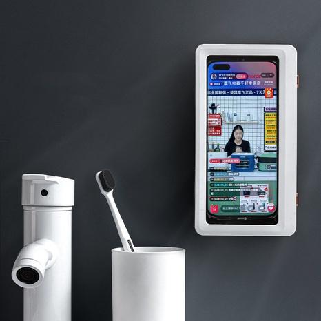 Badezimmer wasserdichte Handy-Box Halterung NHZE333825's discount tags