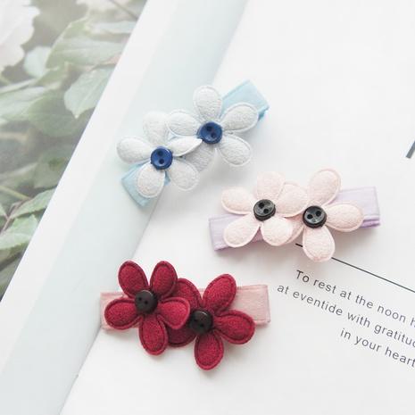 moda estilo simple dulce pequeña flor horquilla coreana NHAYP348035's discount tags