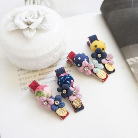 Nuevo estilo coreano Horquilla de diamantes de imitación floral con lunares lindos NHAYP348049's discount tags