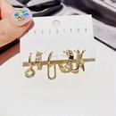 fashion geometric copper ear bone clip set NHCG348127