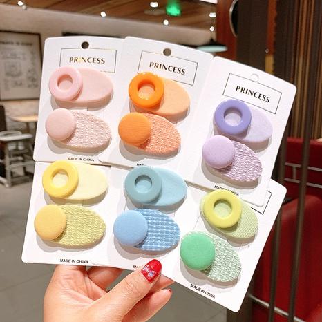 Conjunto de pinzas de pelo de color sólido geométrico para niños coreanos NHSA348255's discount tags