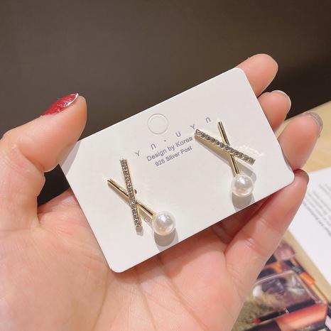 boucles d'oreilles en diamant à perles géométriques de style minimaliste NHDQ348660's discount tags