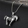 NHGO1612764-Silent-Pony