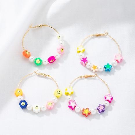Korean style flower smiley star circle earrings wholesale NHAI349710's discount tags