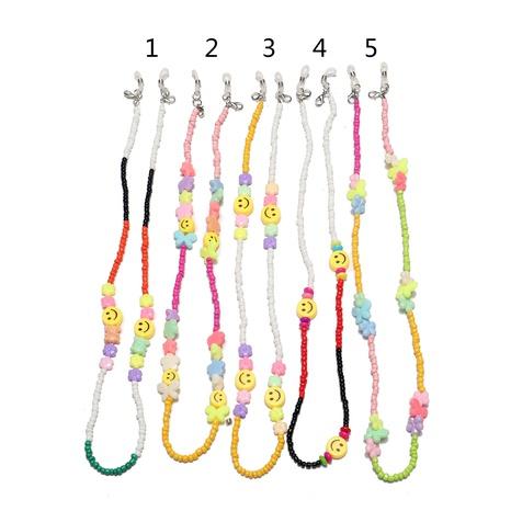 Mode Cartoon gemischte Farbe Reis Perle Blume Smiley Gesicht Brille Kette NHBC350225's discount tags