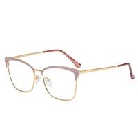 Fashion Anti-Blu-ray Flat Mirror Frame Glasses NHFY350154