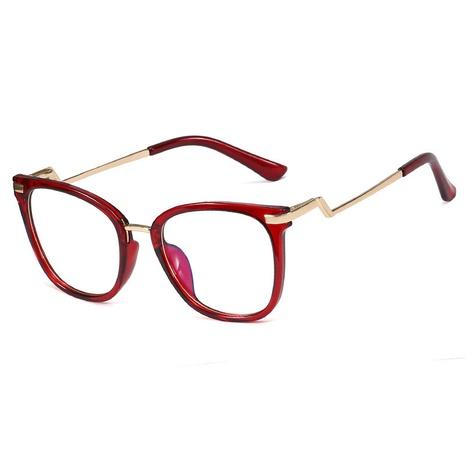 Gafas anti-azules de espejo plano de fotograma completo de moda NHFY350155's discount tags