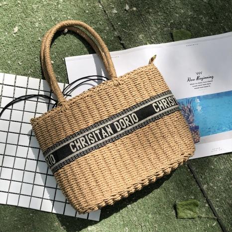 New Fashion Summer One-Shoulder Messenger gewebte lässige tragbare Einkaufstasche NHJZ350827's discount tags