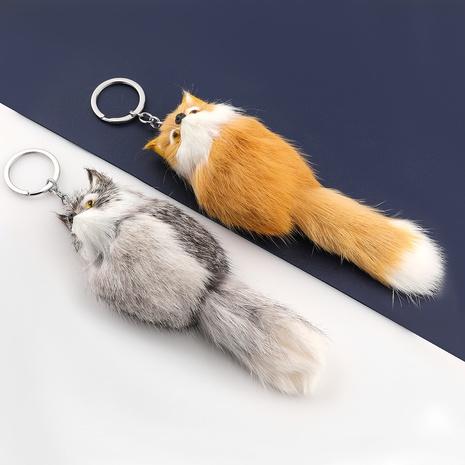 alliage de style de mode poilu mignon petit porte-clés renard NHJE351354's discount tags