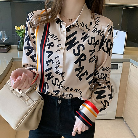 New fashion style simple striped letter printing casual top NHUO351749's discount tags