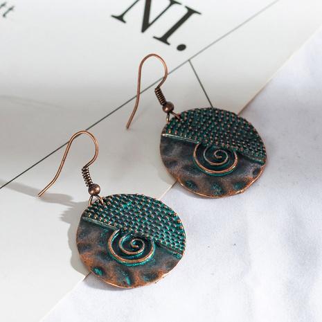boucles d'oreilles en alliage irrégulier concaves rétro cercle en gros NHAKJ352849's discount tags