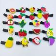NHDI1631486-Fruit-series-random