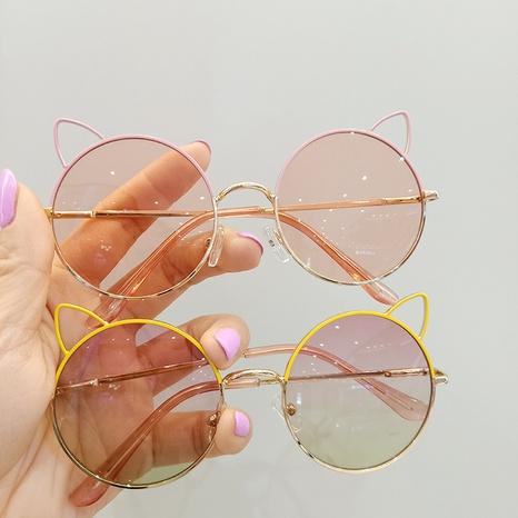 Korean Fashion Sunscreen Children's Sunglasses  NHBA353615's discount tags