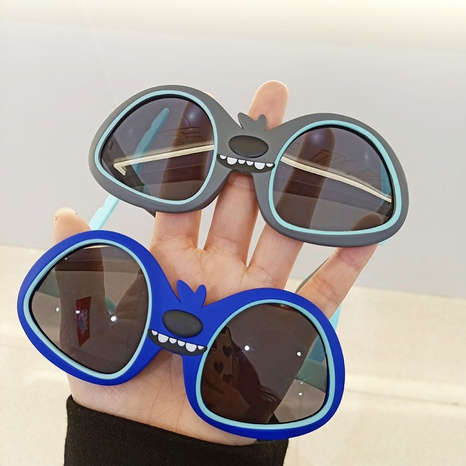 Cartoon UV Protection Polarized Sunshade Children's Silicone Sunglasses  NHBA353620's discount tags
