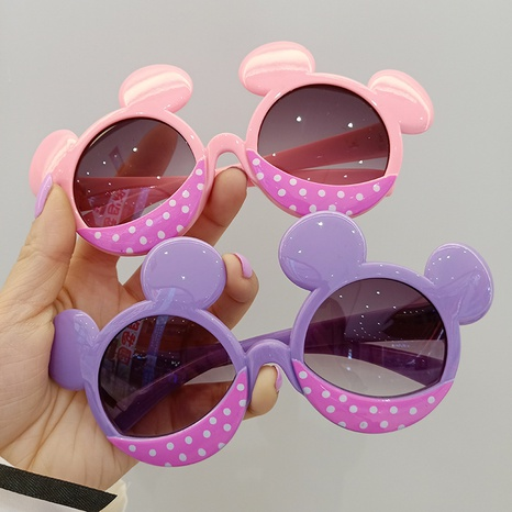 new cartoon style anti-ultraviolet sunshade children's sunglasses  NHBA353621's discount tags