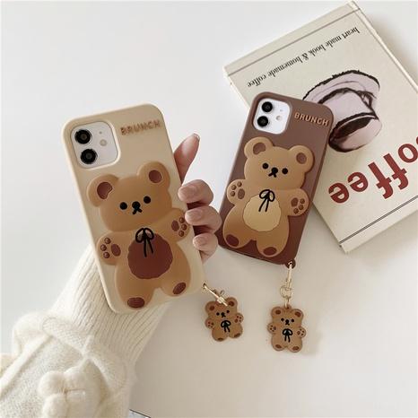 cartoon bowknot bear mobile phone case NHFI353701's discount tags