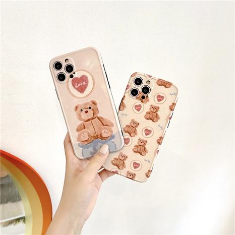 Peinture à l'huile coréenne ours cas de téléphone portable en gros NHFI353710's discount tags